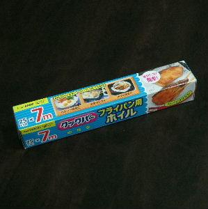 my4859.JPG