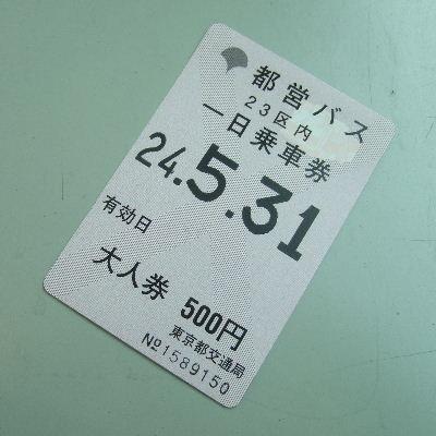 my1069.JPG