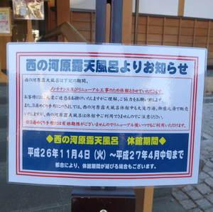 my4746.JPG