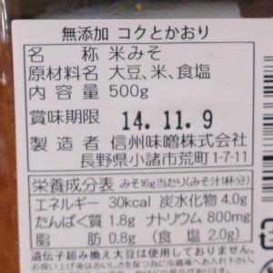 my4833.JPG