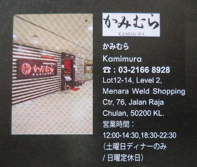 my5973.JPG