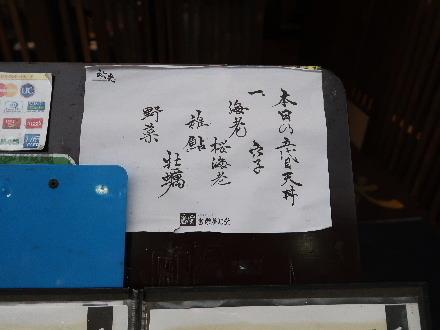 my6904.JPG
