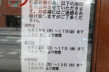my6981.JPG