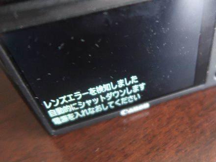 my7608.JPG